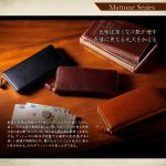 【cocomeister】紳士用財布の売上ランキング!!