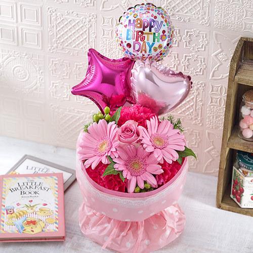 そのまま飾れるブーケ「Happy Birthday バルーン」【沖縄届不可】