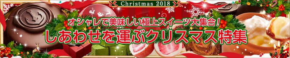 神戸魔法の生チョコザッハ メイン画像