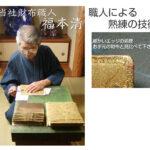 【財布屋】金の財布売れ筋ランキング!!