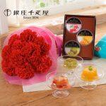 【日比谷花壇】母の日 ギフト 特集 フラワー スイーツ コラボ 商品 ご紹介