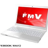 LIFEBOOK WAA/C2 イメージ画像