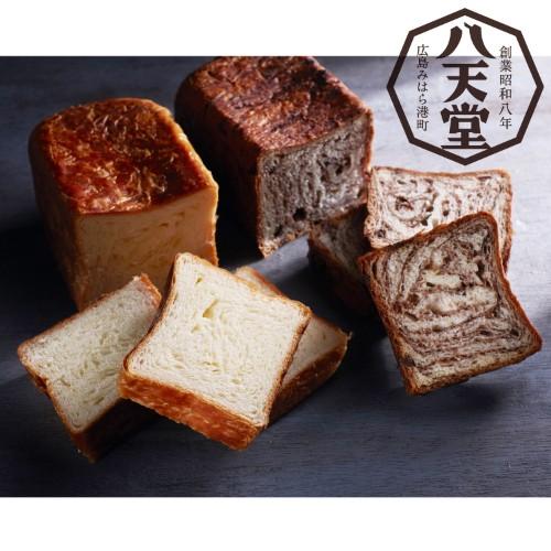 とろける食パン (八天堂)