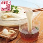 【イオンの通信販売saQwa】 夏の麺類シリーズ!清涼感をお届け!!3商品ご紹介します!